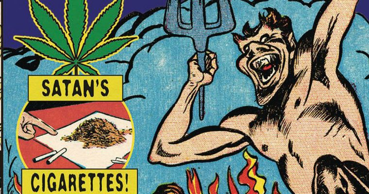 God of Comics – Reefer Madness