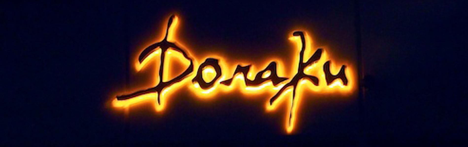 Doraku