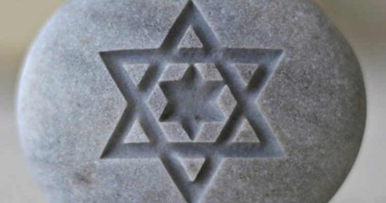 My Judaism – Abraham was Trouble