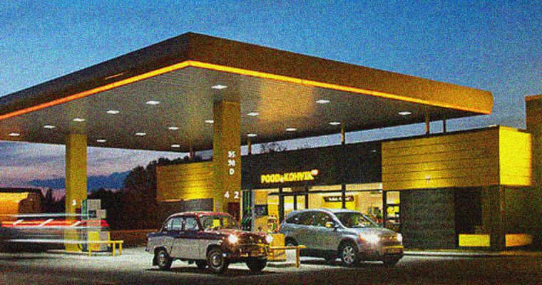 Petrolandia – The Common Runner