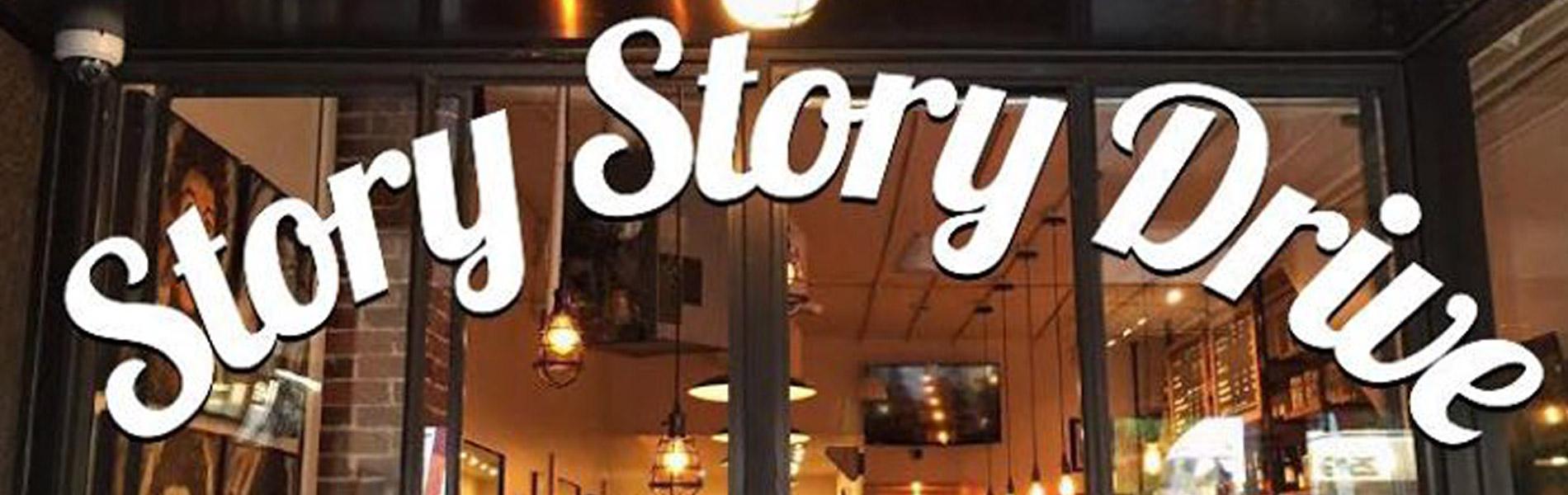 Story Story Drive