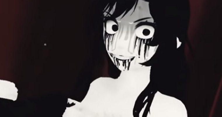 Insomniac Radio: All Eyes On Me