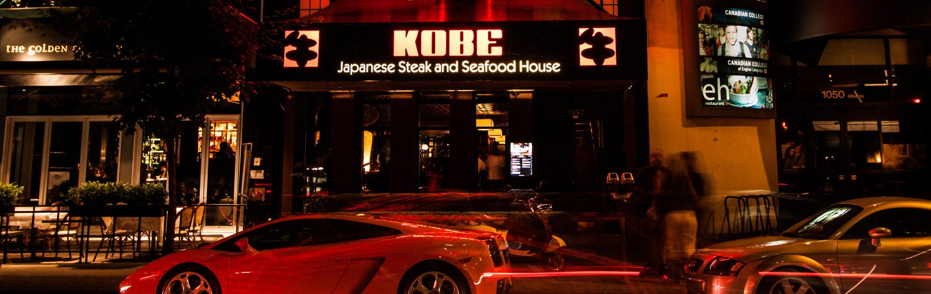 Kobe Steakhouse Vancouver