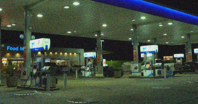 Petrolandia – The Arab